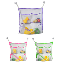Storage Bags for Kids Bath Time Toys Tidy Storage Bag Suction Mesh Bags Bathroom Toy Organizer Net Toy Holder Baskets 43*42CM