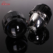 2.5 Inches Mini WST For HID Bi-xenon Projector Lens + Shrouds LHD RHD For Auto Angels Eye Headlight H1 H4 H7