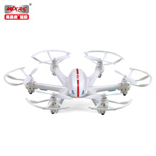 MJX X800 RC Helicopter 2.4G 6-Axis One Button 3D Rollover RC Drone Can Add C4005 FPV HD Camera Remote Control UAV VS SYMA H31(China)