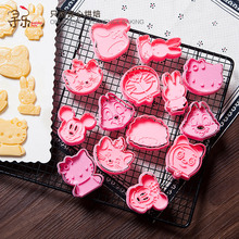 Hot Sale Mickey Minnie Winnie Miffy Hello Kitty Fondant Cake Cookie Decorating Sugarcraft Mold 2pcs Biscuit Cutter Mold 8124