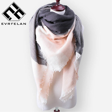2017 New Fashion Brand Winter Scarf For Women Scarf 140cm*140cm*210cm Large Luxury Women Scarf Warm Cashmere Shawls and Scarves(China)