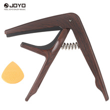 Hot sale Light Capo Quick Change Clamp Key Plastic Steel with Pick for Electric Guitar JOYO JCP-01