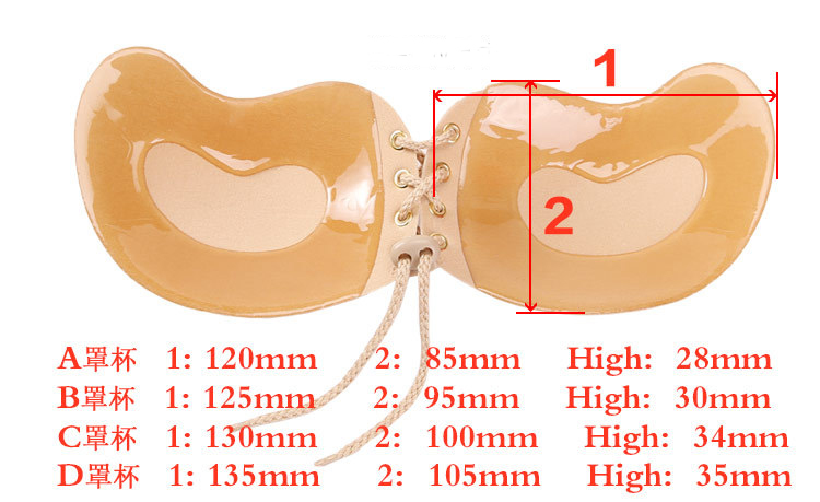 MUKATU Invisible Bra Seamless Sticky Adhesive Strapless Bra Backless Bralette Silicone Fly bra Bralett Push up Bras for Women 12