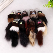 2pcs/lot fashion Fox Fur Alloy Keychain women PomPom Cell Phone Car Bag Keychain girl Mouse Pendant Silver Buckle Charm Key Ring
