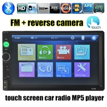 "7"" Inch LCD 2 DIN HD Car Radio MP5 MP4 Player In Dash Touch Screen Bluetooth HD Rear Camera input Stereo FM USB TF AUX"