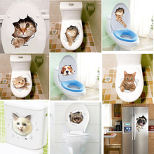 3D Effect Cats Toilet Switch Toilet Door Stickers Cartoon Refrigerator Wall Stickers Decals For Home Bathroom Decor Poster Mural(China)