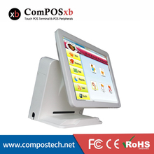 "15"" Touch Restaurant Windows Electronic Point-Of-Sale System Desktop Computer With Card Reader/Customer Display POS1618"