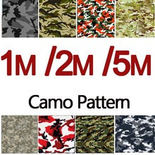 0.5MX1M/2M/5M Camo pattern water transfer printing film, hydrographic dipping film, water dipping film(China)