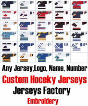 Custom Any Hockey Jerseys With Any Name, Number Replica Home Away Mens Woman Youth Embroidery Tackle twill fabric Jerseys(China)
