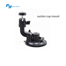 Buy Suction cup mount 1/4 inch hole FY G4 series/SPG series/SUMMON/WG/ Gimbal /Gopro camera FY gimbal accessory gopro mount for $23.90 in AliExpress store