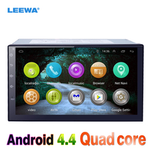 LEEWA 7inch Android 4.4 Quad Core Car Media Player With GPS Navi Radio For Nissan Qashqai/Livina/Navara/Frontier WIFI Bluetoo(China)