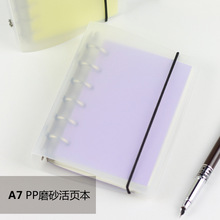 1pcs A7 Pp loose leaf Fashion Notebook translucent frosted shell simple Japanese and Korean custom made LOGO