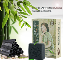 Shanghai Shuyan Brand Ancient Soap Bath Soap Chinese Best Ancient Perfume Soap Acne Soap Whitening Lasting Moisture Skin Care(China)