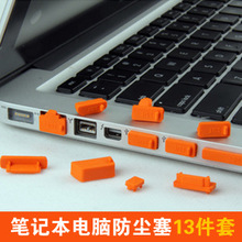 13pcs/set Colorful Silicone Anti Dust Plug Cover Stopper Laptop dust plug laptop dustproof usb dust plug Computer Accessories(China)