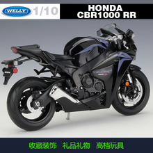 Welly 1:10 Honda CBR1000RR CBR 1000 RR MOTORCYCLE BIKE DIECAST MODEL TOY NEW IN BOX FREE SHIPPING