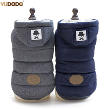Winter Warm Pet Dog Clothes Hooded Thick Cotton Cat Puppy Dogs Coat Jackets S-XXL(China)
