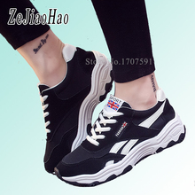 2017 fashion sport shoes brand casual shoes platform women shoes breathable woman trainers leather sneakers chaussure femme hb01(China)