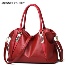 MONNET CAUTHY New Female Bags Solid Color Wine Red Black Brown Pink Beige Navy Blue Hobos Totes Concise Fashion Ladies Handbags