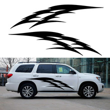2 X Full Force Winds Roar Surging Forward Hard Work Relating Art Car Sticker for SUV Camper Van Car Styling Vinyl Decal 10 Color