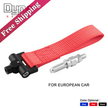 Racing tow strap Screw on High Quality Nylon car tow strap/tow ropes/Hook/Towing Bars for European Car N-TH019+TH010D-S(China)