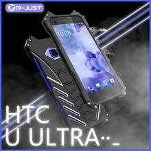 For HTC U ULTRA Case Armor Heavy Dust Metal Aluminum CNC BATMAN Protect Skeleton Head Phone Shell Case Cover For For HTC U ULTRA