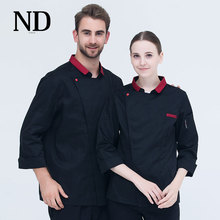 2017 Sale Chef Uniform Autumn New and Winter Explosion Long Sleeved Western Restaurant Service Dining Room Cake Baking(China)