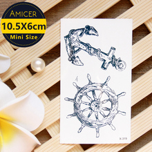 waterproof temporary 3d tattoo Sticker body art fake tattoo cool stuff funny things sexy products Sailor Rudder for men women(China)