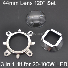 1 Set 44mm Optical Glass LED Lens 120 degree + Reflector Collimator + Fixied Bracket 3 in 1 Kit for 20W -100W High Power LEDs