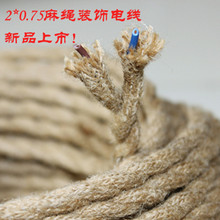 10m/lot 2x0.75 Vintage Electrical rope Wire Twisted Cable Retro Braided Fabric Wire DIY led pendant lamp wire vintage lamp cord