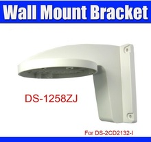 Bracket DS-1258ZJ Wall Mount Bracket For Dome Camera DS-2CD2132f-is or 3132 CCTV Accessories