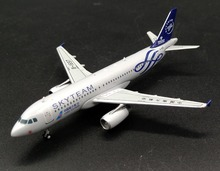 Fine JC W 1: 400 China Southern Airlines  Airbus A320 B-1697 Alloy passenger model SkyTeam coating Collection model Holiday gift