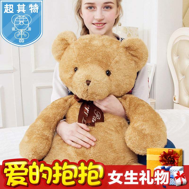 Large dolls plush toy bear doll birthday gift girls<br><br>Aliexpress