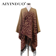 Women Winter Pashmina Gradient Color Leopard Pattern Printing Side Slit Scarf Double Sided Warm Scarves Tassel Poncho 165*125cm