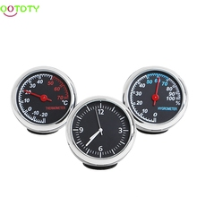 3Pcs Car 4cm Quartz Hygrometer Time Clock Temperature Thermometer Moisture Meter
