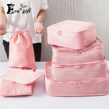 7pcs/set Household portable box waterproof clothes organizer storage box underwear bra packing makeup cosmetic cloth storage bag(China)