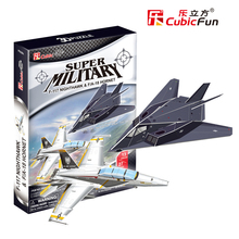 Cubic Fun 3D DIY Paper Puzzle Toy Assembled Paperboard Puzzles F-117 Nighthawk & F/A-18 Hornet Fighter Models Kids Toys Juguetes