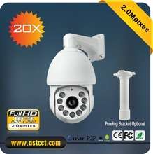 Security 2oX zoom IP PTZ Camera Full HD 2MP Waterproof High Speed Dome Camera Night Vision Infrared IP P2P Camera(China)
