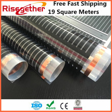 19M2 Free Shipping Intelligent Floor Heating System High Quality Heating Film 220w Far Infrared Heating Film(China)