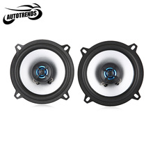 Paired LABO LB - PS1502T 5 Inches Automobile Coaxial Speaker Low Pitch Music Sensitivity Car Speaker Auto Loudspeaker