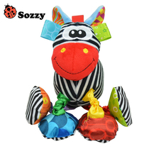 Sozzy Baby Vibrated Plush Animal Zebra Toy Rattle Crinkle Sound 16cm Soft Stuffed Multicolor Multifunction Toys