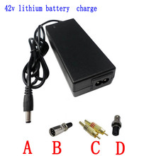 42V 2A Li-ion lithium Battery charger with cannon head for 36V Lithium Li-ion e bike e bicycle electric battery with fan