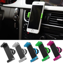 Universal Car Phone Holder Stand 360 Rotating adjustable Air Vent Mount car Holder mobile phone holder for iPhone 8 7 6s Plus