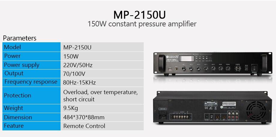 MP2350DU-TD202jpg_07