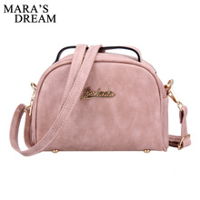 Mara's Dream 2017 Women Messenger Bag PU Leather Solid Color Zipper Small Flap Bag Shoulder Crossbody Bag Girls Clutches Purses(China)
