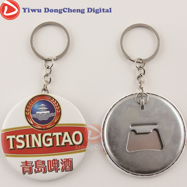 [Badge bottle opener series]200stes(56mm)Blank Bottle Opener with KeyChain  factory direct sale DCPQ-56<br>