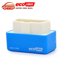 10 pcs Plug and Drive EcoOBD2 2015 new arrival Economy Chip Tuning Box for Diesel Cars 15% Fuel Save OBD II Free Shipping