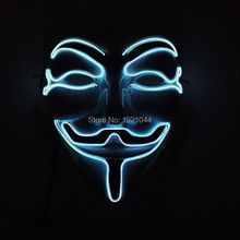 10 Color Select 2017 New Hot Sale Flash White Color  V for VENDETTA Mask El Wire Led Glowing Dj Mask Cosplay Fawkes Maske