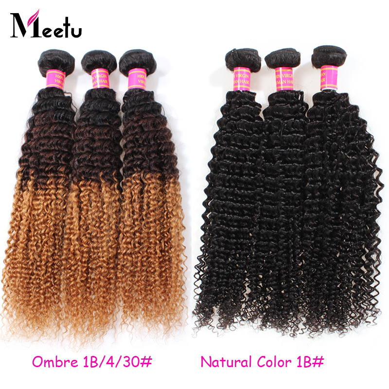 Brazilian Curly Virgin Hair Ombre Three Tone Hair Weave Meetu Hair Products Virgin Brazilian Afro Kinky Curly Hair Weave 3Pcs<br><br>Aliexpress