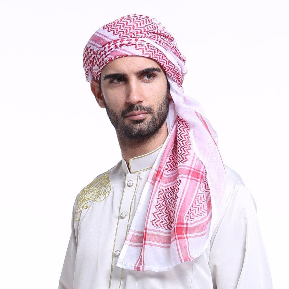 Что носят на голове арабы мужчины