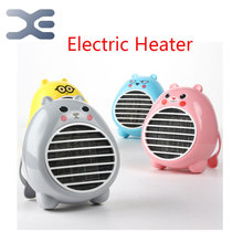Household Electric Heater Fan Heater Mini Heater Hand Warmer Small Household Appliances Small Cartoon Sun(China)